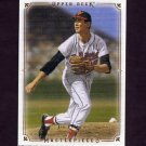 2008 UD Masterpieces Baseball #08 Jim Palmer - Baltimore Orioles