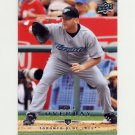 2008 Upper Deck Baseball #687 Lyle Overbay - Toronto Blue Jays