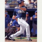 2008 Upper Deck Baseball #626 Jim Edmonds - San Diego Padres
