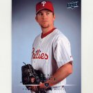 2008 Upper Deck Baseball #608 Brad Lidge - Philadelphia Phillies