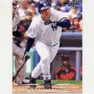 2008 Upper Deck Baseball #591 Bobby Abreu - New York Yankees