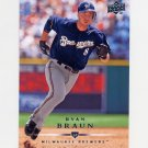 2008 Upper Deck Baseball #551 Ryan Braun - Milwaukee Brewers