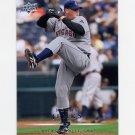 2008 Upper Deck Baseball #452 Bobby Jenks - Chicago White Sox