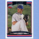 2006 Topps Baseball #312A John Koronka RC - Chicago Cubs