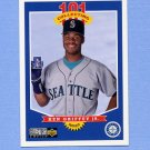 1997 Collector's Choice Baseball #245 Ken Griffey Jr. CL - Seattle Mariners