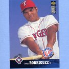 1997 Collector's Choice Baseball #243 Ivan Rodriguez - Texas Rangers