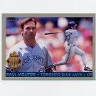 1993 Fleer Final Edition Baseball Diamond Tribute #05 Paul Molitor - Toronto Blue Jays