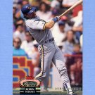 1992 Stadium Club Baseball #607 Robin Yount MC - Milwaukee Brewers