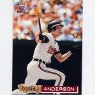 1994 Stadium Club Baseball #053 Brady Anderson - Baltimore Orioles