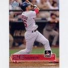 2003 Upper Deck Baseball #161 Eli Marrero - St. Louis Cardinals