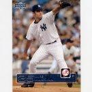 2003 Upper Deck Baseball #133 Mike Mussina - New York Yankees