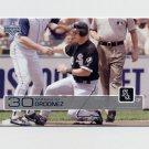 2003 Upper Deck Baseball #119 Magglio Ordonez - Chicago White Sox