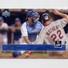 2003 Upper Deck Baseball #102 A.J. Hinch - Kansas City Royals