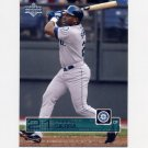 2003 Upper Deck Baseball #068 Ruben Sierra - Seattle Mariners