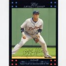 2007 Topps Baseball Red Back #568 Carlos Guillen - Detroit Tigers