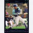 2007 Topps Baseball #344 Kenji Johjima - Seattle Mariners
