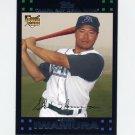 2007 Topps Baseball #341 Akinori Iwamura - Tampa Bay Devil Rays
