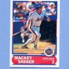 1989 Score Baseball Young Superstars I #38 Mackey Sasser - New York Mets