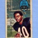 1970 Kellogg's Football #51 Gale Sayers - Chicago Bears