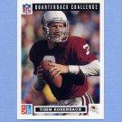 1991 Domino's Quarterbacks Football #20 Timm Rosenbach - Phoenix Cardinals
