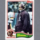 1982 Topps Football #521 Joe Theismann - Washington Redskins