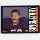 1985 Topps Football #034 Mike Singletary - Chicago Bears NM-M