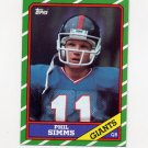 1986 Topps Football #138 Phil Simms - New York Giants