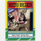 1986 Topps Football #007 Walter Payton RB - Chicago Bears