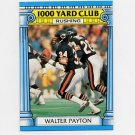1987 Topps Football 1000 Yard Club #07 Walter Payton - Chicago Bears