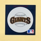 1991 Ultra Baseball Team Logo Stickers San Francisco Giants