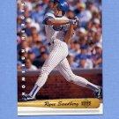 1993 Upper Deck Baseball Home Run Heroes #HR11 Ryne Sandberg - Chicago Cubs