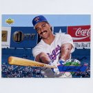 1993 Upper Deck Baseball On Deck #D12 Juan Gonzalez - Texas Rangers