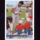 1993 Upper Deck Baseball #755 Juan Gonzalez - Texas Rangers