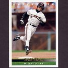 1993 Upper Deck Baseball #576 Will Clark - San Francisco Giants