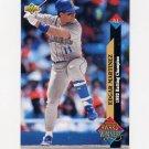 1993 Upper Deck Baseball #495 Edgar Martinez AW - Seattle Mariners
