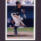 1993 Upper Deck Baseball #272 Carlton Fisk - Chicago White Sox