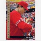 1993 Upper Deck Baseball #032 Dale Murphy CH - Philadelphia Phillies