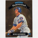 1993 Donruss Baseball Diamond Kings #DK02 Ryne Sandberg - Chicago Cubs