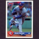 1993 Donruss Baseball #509 Kenny Rogers - Texas Rangers