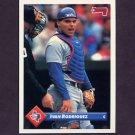 1993 Donruss Baseball #187 Ivan Rodriguez - Texas Rangers
