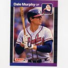 1989 Donruss Baseball #104 Dale Murphy - Atlanta Braves