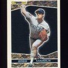 1993 Topps Black Gold Baseball #12 Greg Maddux - Chicago Cubs