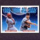 1993 Topps Baseball #404 Barry Larkin - Cincinnati Reds / Travis Fryman - Detroit Tigers AS