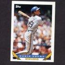 1993 Topps Baseball #001 Robin Yount - Milwaukee Brewers ExMt