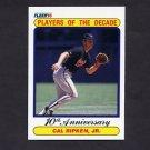1990 Fleer Baseball #624B Cal Ripken - Baltimore Orioles COR