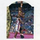 1994-95 SP Basketball Die Cuts #D064 Dikembe Mutombo - Denver Nuggets