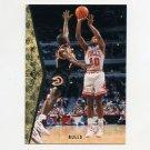1994-95 SP Basketball #048 B.J. Armstrong - Chicago Bulls
