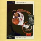 1995-96 SP Basketball #091 Charles Oakley - New York Knicks
