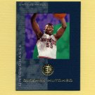 1995-96 E-XL Basketball #092 Dikembe Mutombo UNT - Denver Nuggets