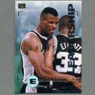 1994-95 Emotion Basketball #089 David Robinson - San Antonio Spurs